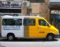 The Nesher (Eagle) - Bring you to and from the Airport