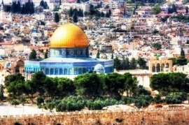 The Iconic Dome of the Rock